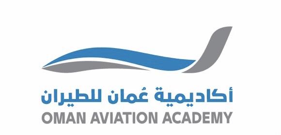 Oman Aviation Academy